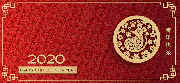 Horizontal 2020 chinese new year of rat red greeting card with golden mouse in circe with flowers.