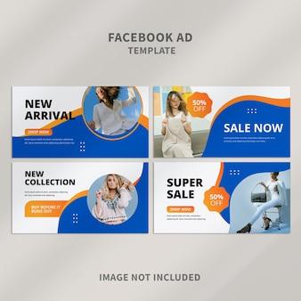 Дизайн горизонтального баннера facebook