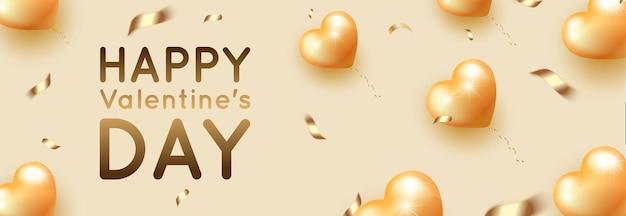 バレンタインデーと女性の日、誕生日、記念日のための水平バナー。 。