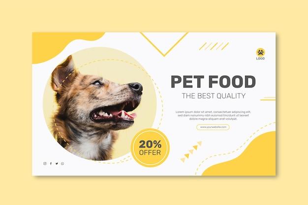 犬と一緒に動物の餌の水平バナーテンプレート