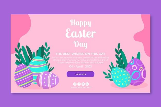 Шаблон горизонтального баннера для пасхальных яиц и приветствия