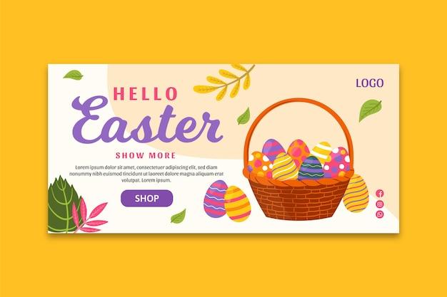 Шаблон горизонтального баннера для пасхальной распродажи с корзиной для яиц