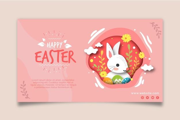 Шаблон горизонтального баннера на пасху с кроликом и яйцами