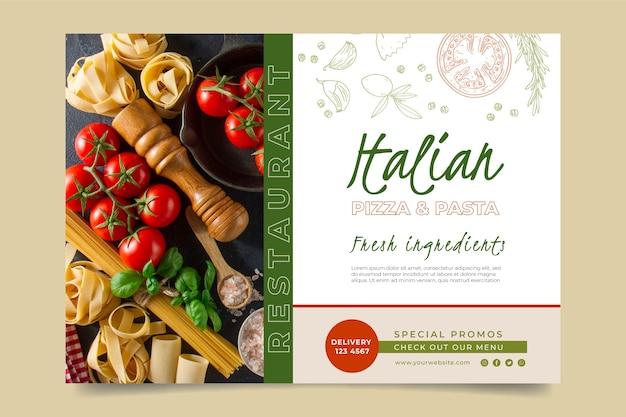 Шаблон горизонтального баннера для ресторана итальянской кухни