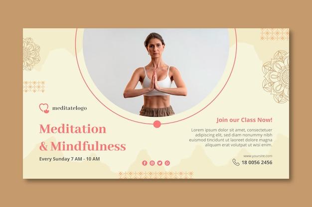 Шаблон горизонтального баннера для медитации и осознанности