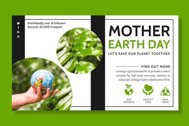 母なる地球デーのお祝いのための水平バナーテンプレート