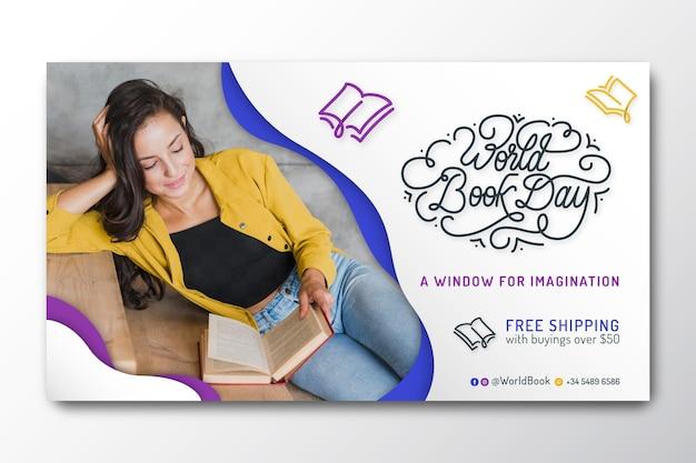 세계 책의 날 축하를위한 가로 배너 서식 파일