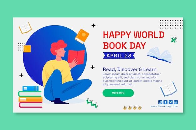 世界図書の日のお祝いのための水平バナーテンプレート