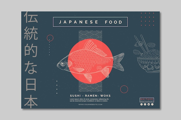 Horizontal banner template for japanese food restaurant