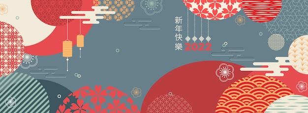 Horizontal banner with 2022 chinese new year translation from chinese happy new yeartiger