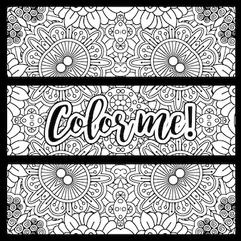 Horizontal banner with coloring page