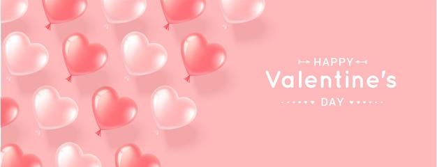 Горизонтальный баннер с розовыми воздушными шарами в форме сердца на розовом фоне. день святого валентина