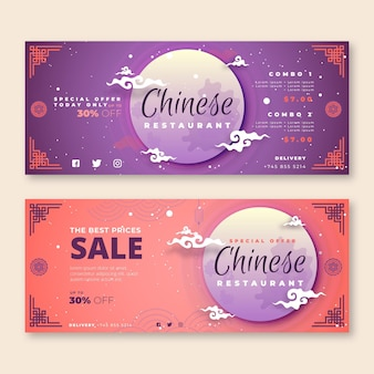 Horizontal banners collection for chinese restaurant with moon