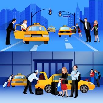 タクシーサービスの水平方向のバナーセット