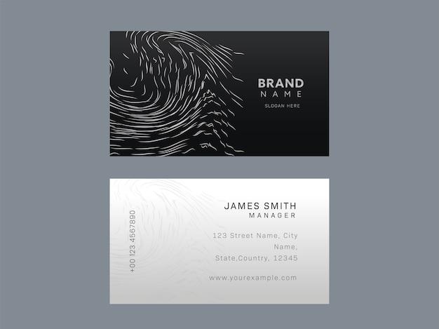 Горизонтальный дизайн визитной карточки в черно-белом цвете.