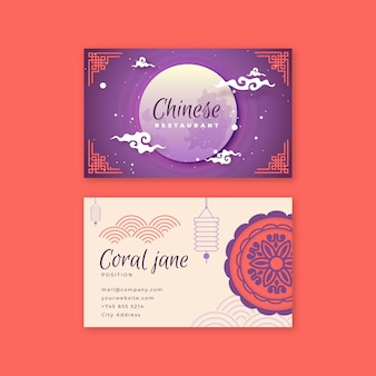 Horizontal business card template for chinese restaurant with moon