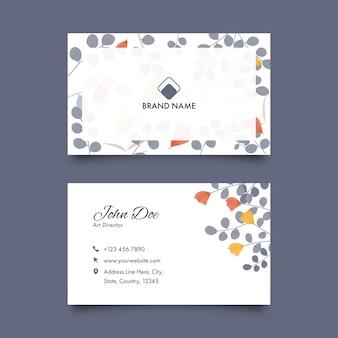 Горизонтальный дизайн шаблона визитной карточки в белом цвете.
