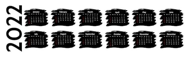 Горизонтальный календарь на 2022 год, изолированные на белом фоне. с воскресенья по понедельник, деловой шаблон. векторная иллюстрация