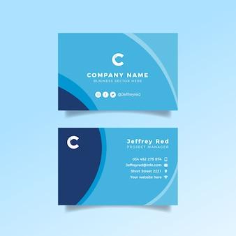 Горизонтальная классическая синяя визитка