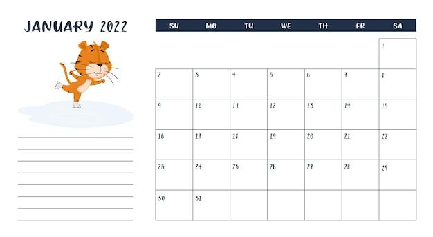 Горизонтальная настольная страница календаря на январь 2022 года с мультяшным тигром, катающимся на коньках.