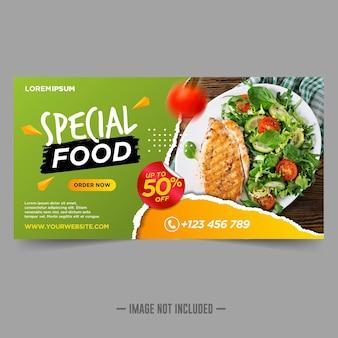 Horizontal food banner design template
