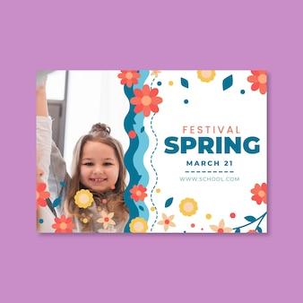 子供と春の水平グリーティングカードテンプレート 無料ベクター