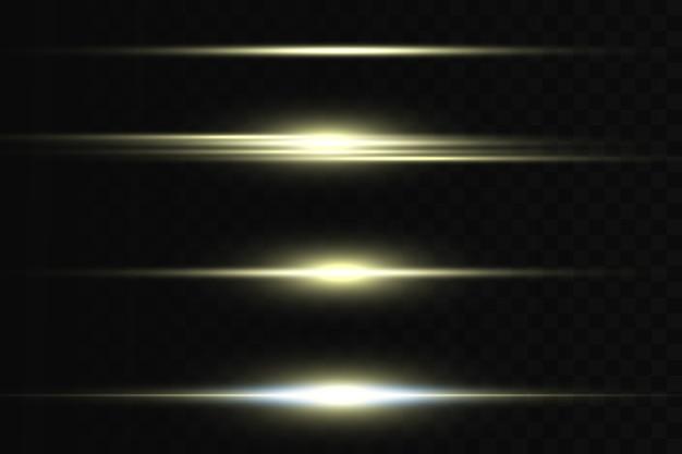 水平照明。水平レーザービーム、光線。暗い背景に明るいストライプ。