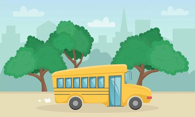 黄色のスクールバスのある水平風景。学校に戻る。新しい学年。