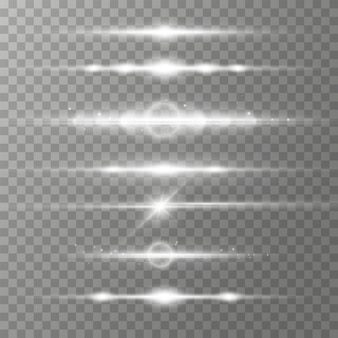 水平レーザービーム。光線。発光する輝くラインが分離されました。