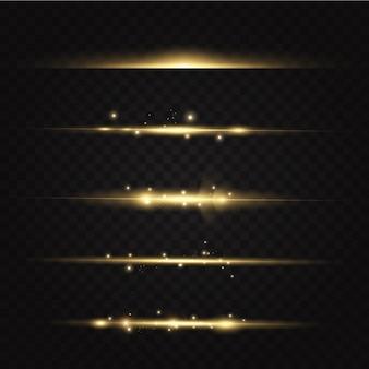 水平光線。グロー透明ベクトル光効果セット、火花、太陽フレア