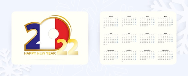Горизонтальный карманный календарь на 2022 год на французском языке. новый год 2022 значок с флагом франции.