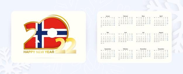 ノルウェー語の水平ポケットカレンダー2022。ノルウェーの旗と新年2022アイコン。