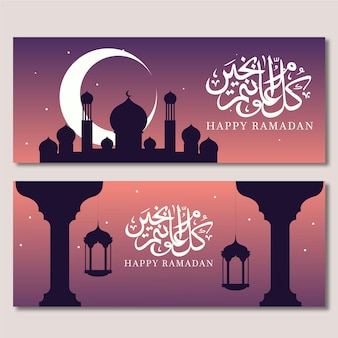 Horizontal ramadan banners