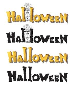 タイトルハロウィーン黄色の手書きテキストで水平セット。白い背景の上のタイトルハロウィーン