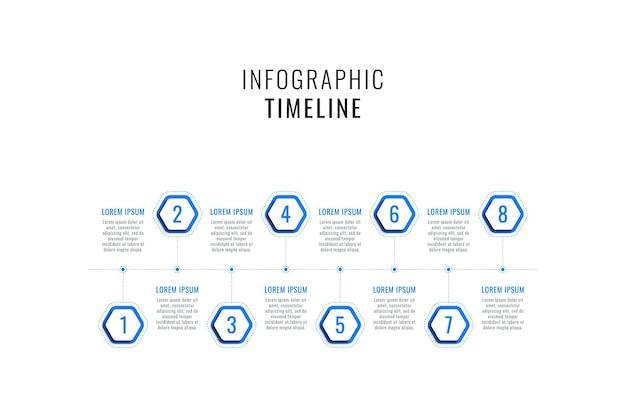 흰색 배경에 8개의 파란색 육각형 요소가 있는 가로 타임라인 infographic 템플릿