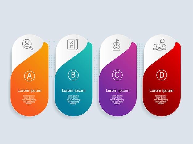 비즈니스 아이콘 4 단계와 수평 타임 라인 인포 그래픽 요소 템플릿