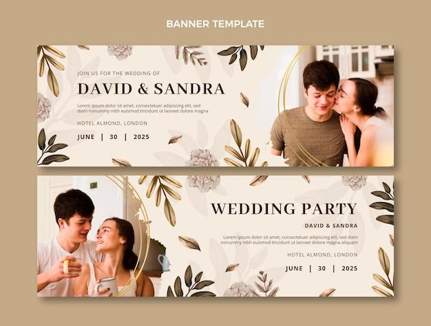 水平水彩自由奔放に生きる結婚式のバナー