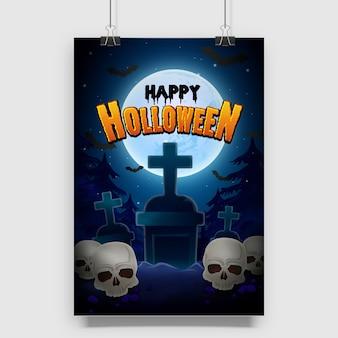 墓地のポスターとホラーハッピーハロウィン挨拶