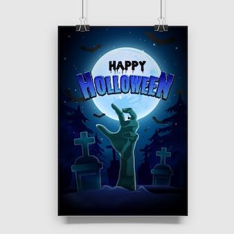 Ужас счастливого хэллоуина с плакатом в виде руки зомби