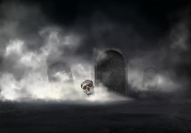 안개가 밤에 오래 된 묘지에 공포