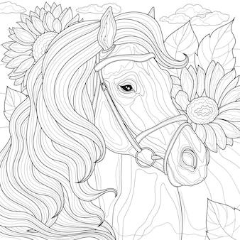 ひまわりの馬。子供と大人のための塗り絵の抗ストレス。白い背景で隔離のイラスト。禅もつれスタイル。黒と白の描画