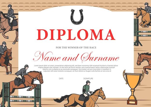 競馬の勝者の卒業証書、証明書テンプレート。ヒッポドロームの競馬選手とのスタリオンレーシングアワードボーダーデザイン。参加または最高の結果を達成するための勝利のお祝いの卒業証書