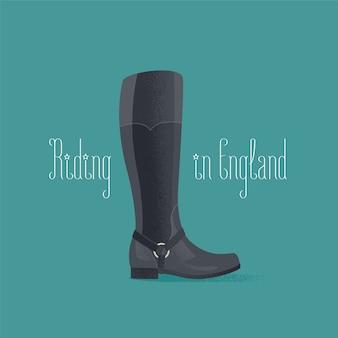 乗馬ブーツベクトルイラスト。英国、イギリスのデザイン要素、クリップアートへの旅行
