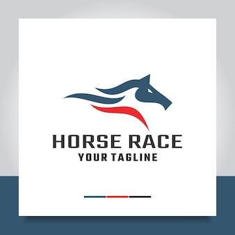 말 달리기 로고 디자인 속도 점프 경주