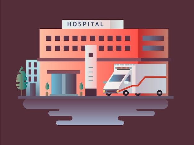 Плоский дизайн здания больницы. медицинское здоровье, уход и здравоохранение, архитектурная клиника,