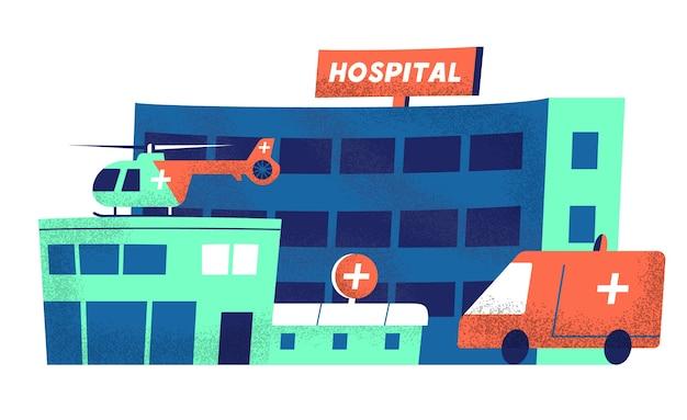 病院の建物の外観。救急車と医療用ヘリコプターが屋根の上にある。テクスチャのイラスト。白。