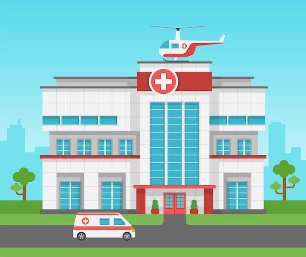 병원 건물입니다. 건강 센터, 의료 클리닉 파노라마 외관 및 구급차, 헬리콥터. 의료 서비스 아키텍처 벡터 의료 개념