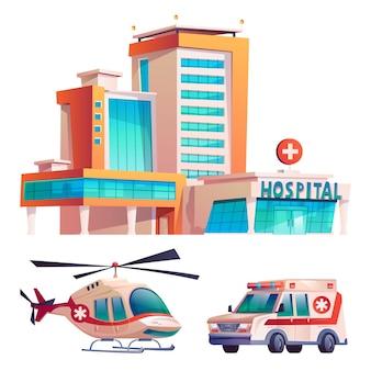 병원 건물 헬리콥터와 구급차 세트