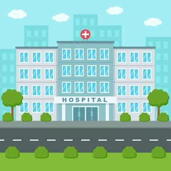 병원 건물 외부입니다. 의료 센터. 평면 벡터 일러스트 레이 션
