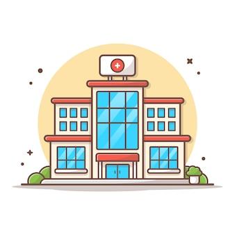 病院の建物ベクトルアイコンイラスト。建物とランドマークアイコンコンセプトホワイト分離